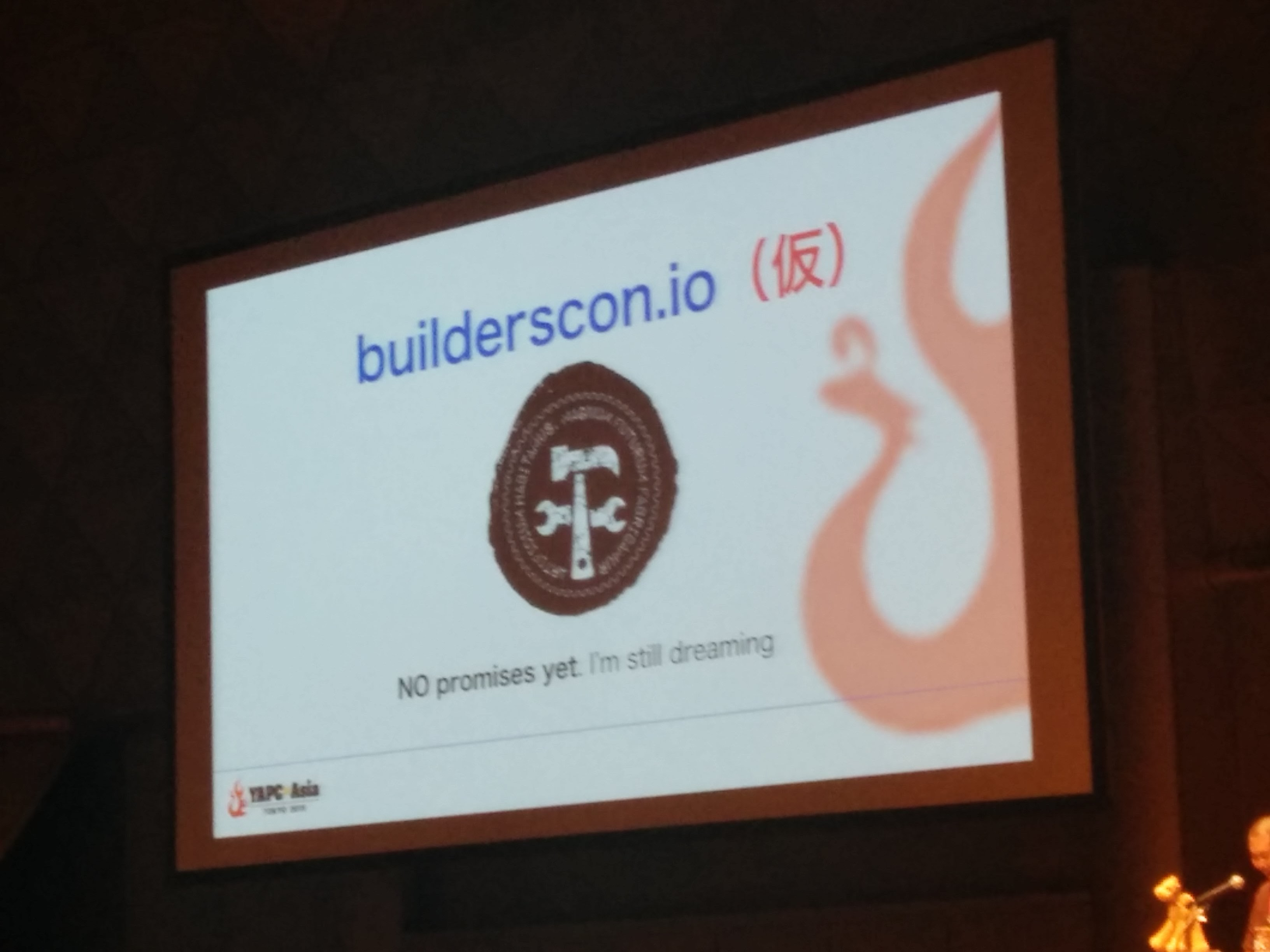 builderscon